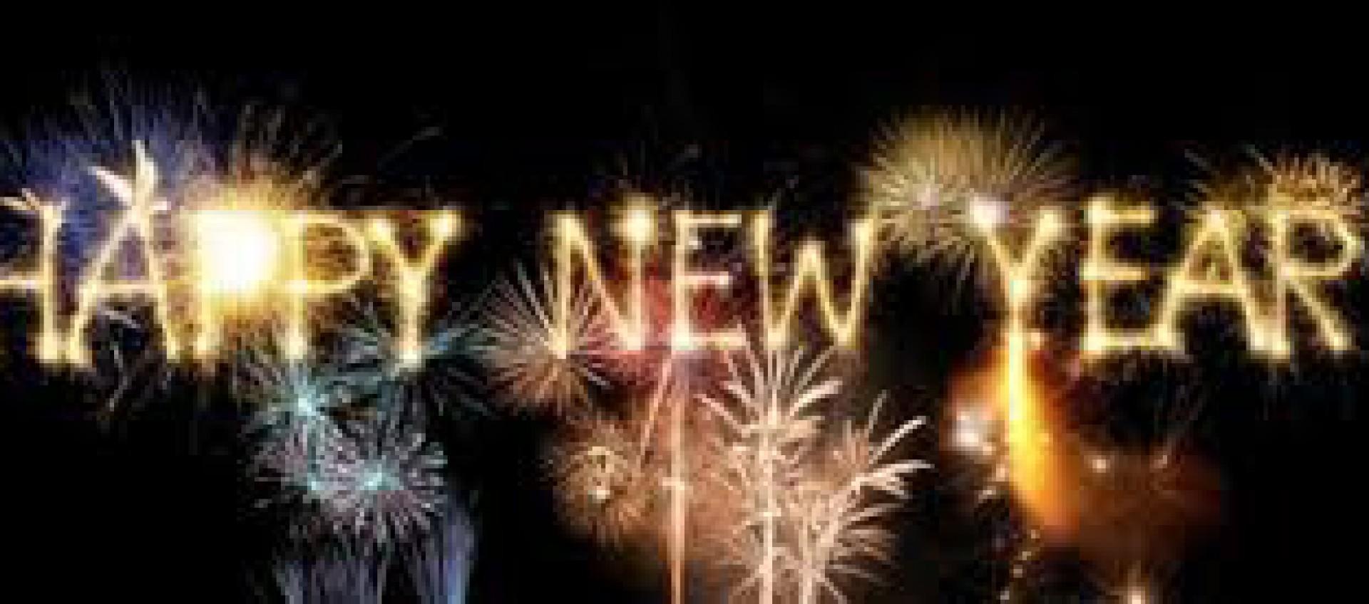 Toute l'équipe Duthoit vous souhaite une exellente année